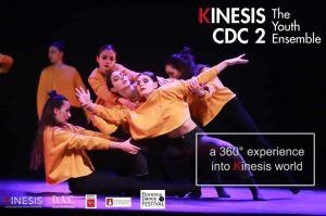 Kinesis Cdc 2 The Youth Ensemble - Florence Dance Festival Firenze